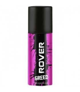 Rover Greed Deodorant