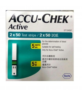 Accucheck active 100 strip