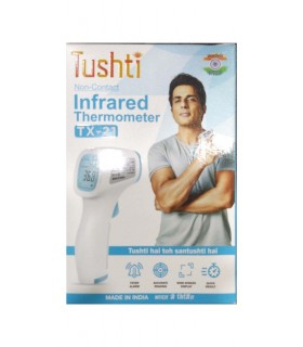 Tushti infrared thermometer